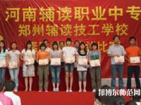 郑州2020年幼师学校是什么意思