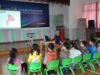 石家庄2020年公办幼师学校有哪些