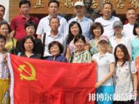 郑州2020年幼师学校什么时间招生