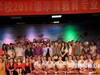 南昌2020年职高和幼师学校哪个好