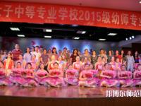 南昌2020年哪所幼师学校比较好