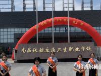 南昌2020年哪所幼师学校就业比较好