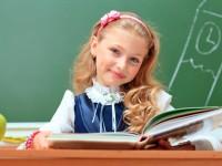 成都2020年有哪些好的幼师学校