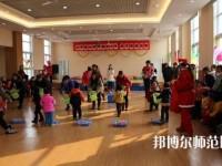 武汉2020年春季招生的幼师学校