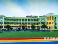 武汉2020年幼师学校在哪儿
