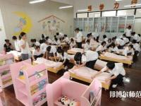 武汉2020年幼师学校在哪里