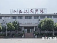 南昌2020年哪个大专学校的幼师学校好
