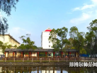 南昌2020年幼师学校最好的大专院校有哪些