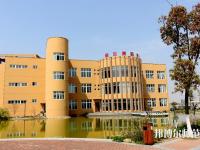 南昌2020年幼师学校较好的大专学校
