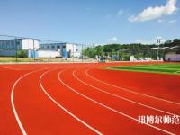 南昌2020年以幼师学校为王牌专业的大专学校有哪些