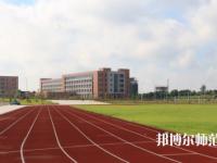 湛江2020年哪些大专的幼师学校比较好