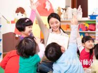 金昌2020年有哪些民办幼师学校