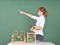 达州2020年有几个幼师学校