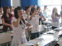 湛江2020年幼师学校哪个专业好