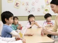 金昌2020年有哪些幼师学校比较好