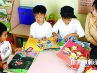 金昌2020年有哪些幼师学校比较好就业