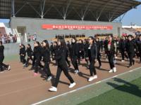 唐山幼儿师范高等专科学校2020年招生简章