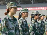 唐山幼儿师范高等专科学校历年招生录取分数线