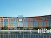 九江2020年哪些大专学校有幼师学校