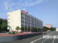 长沙银河中等职业幼儿师范学校网站网址