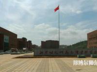 邵阳2020年中专幼师学校有哪些
