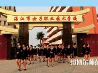 湛江2020年读幼师学校需要什么