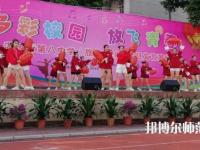 湛江2020年读幼师学校好吗