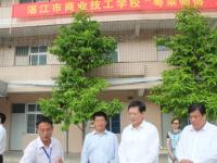 湛江2020年读幼师学校多少钱