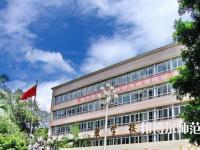 湛江2020年有什么好的幼师学校