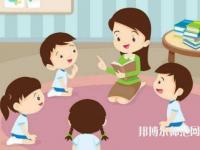 湛江2020年幼师学校学什么好有前途