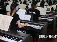 湛江2020年幼师学校学什么好