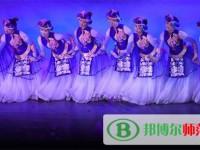 凉山民族师范学校网站网址