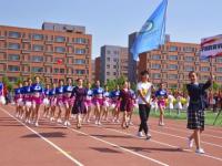 石家庄学前教育中等专业学校2020年招生简章