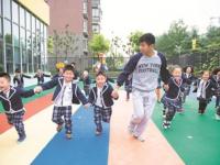 唐山2020年幼师学校有哪些专业比较好