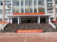 商丘幼儿师范学校2020年招生简章
