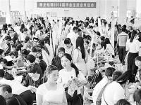 商丘幼儿师范学校2020年招生办联系电话
