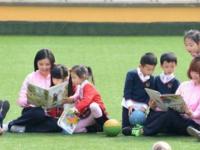 唐山2020年比较好的幼师学校大专学校