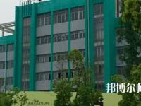 九江2020年300分能上幼师学校吗