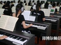 湛江2020年好一点的幼师学校