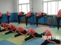 湛江2020年好点的幼师学校