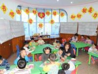 唐山2020年读什么幼师学校好