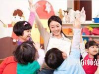 宜昌2020年女生学幼师学校有前途吗