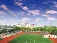 安徽2020年400分能上幼师学校吗