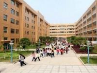 许昌幼儿师范学校2020年招生计划