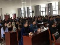 许昌幼儿师范学校2020年招生录取分数线