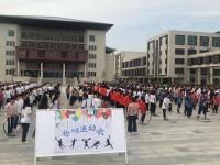 许昌幼儿师范学校2020年报名条件、招生要求、招生对象