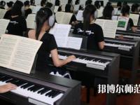 湛江2020年有成人幼师学校吗