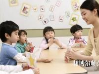 湛江2020年幼师学校怎么样报名