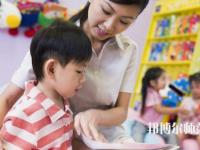 湛江2020年上幼师学校需要多少分