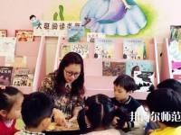 温州2020年哪些学校有幼师学校